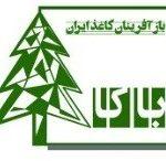شرکت باکا کاغذ اصفهان